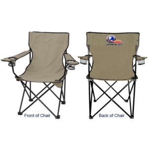 folding chair 2019 jammerthon